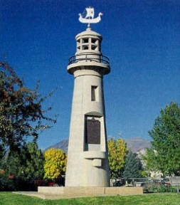 Icelandic monument Spanish Fork.jpg