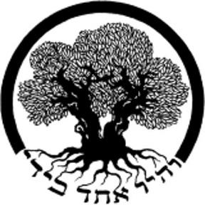 Isaiah Institute      Click Here!