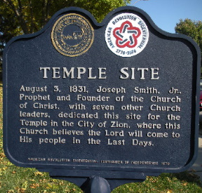 Indpendence Temple Site.jpg