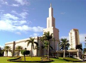 Santo Domingo Dominican Republic Temple.jpg