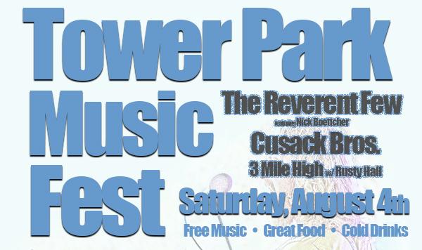TowerParkMusicFestSite.jpg