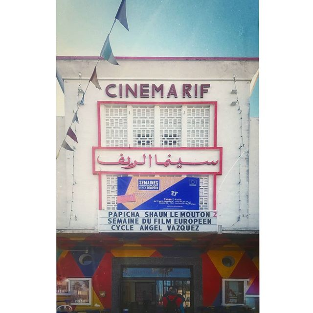 wes anderson world in Tangier. #tangier #cinemarif #morocco
