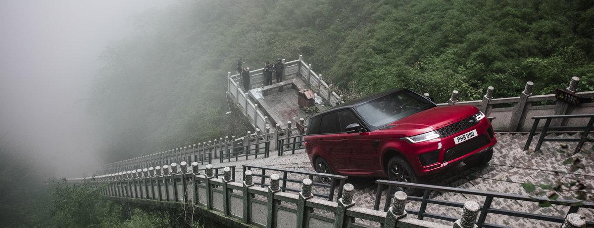 Land Rover June 2018.jpg