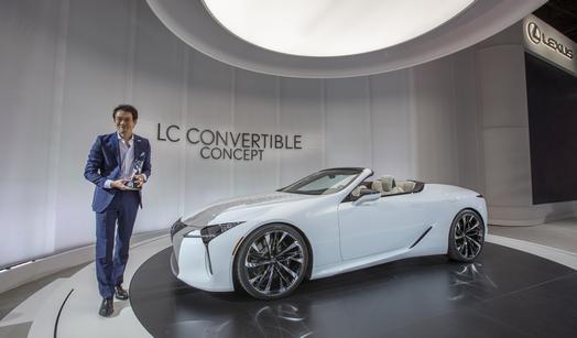 Lexus Eyes on Design Award.jpg