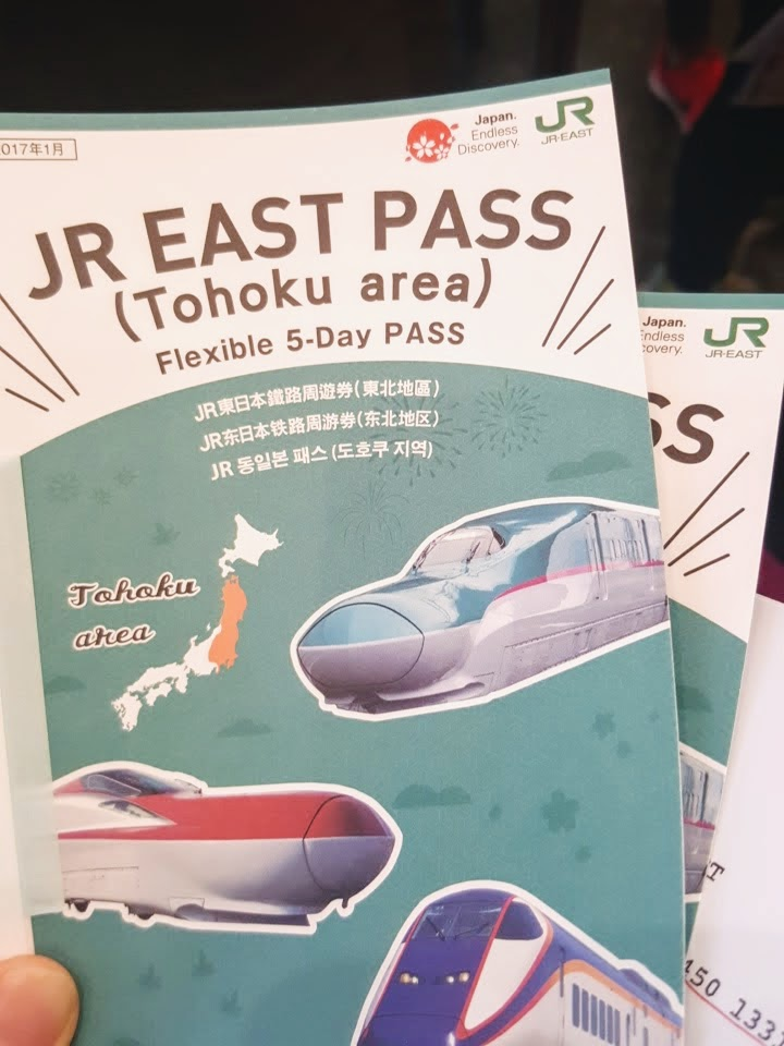 Don't forget to consider the JR pass if you are relying on multiple JR trips to travel around...We picked up just the JR East Pass (Tohoku area) since we are just travelling in this region.