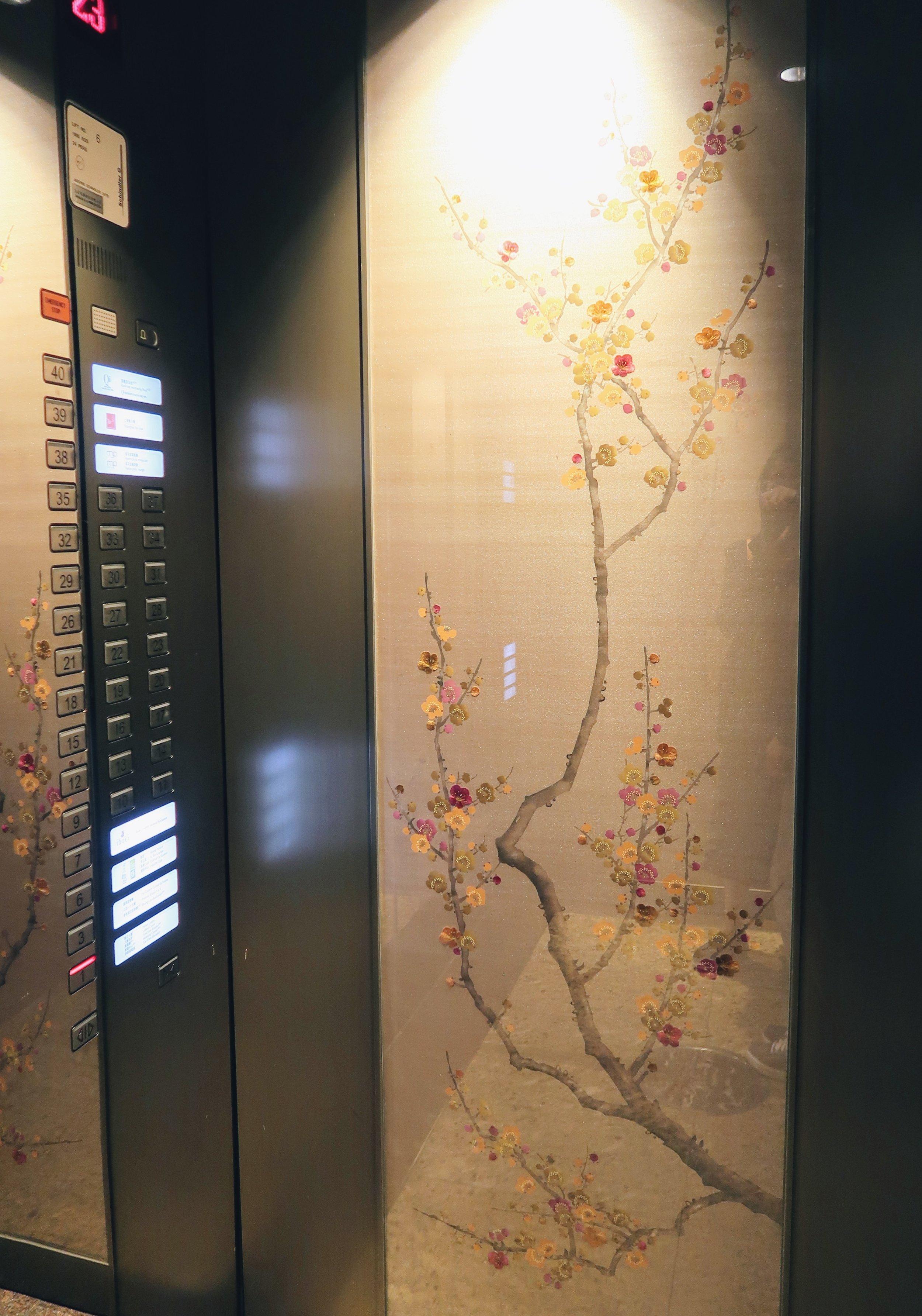 shangri-la-taipei-guest-lift