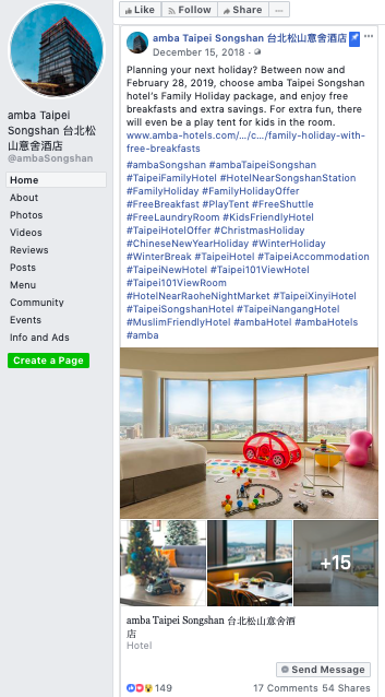 Facebook - Their Facebook page is mainly just promoting their room and F&B offers. I wish that they can put in more user-generated content or lifestyle shot images to give the page their own personality and generating more engagement.