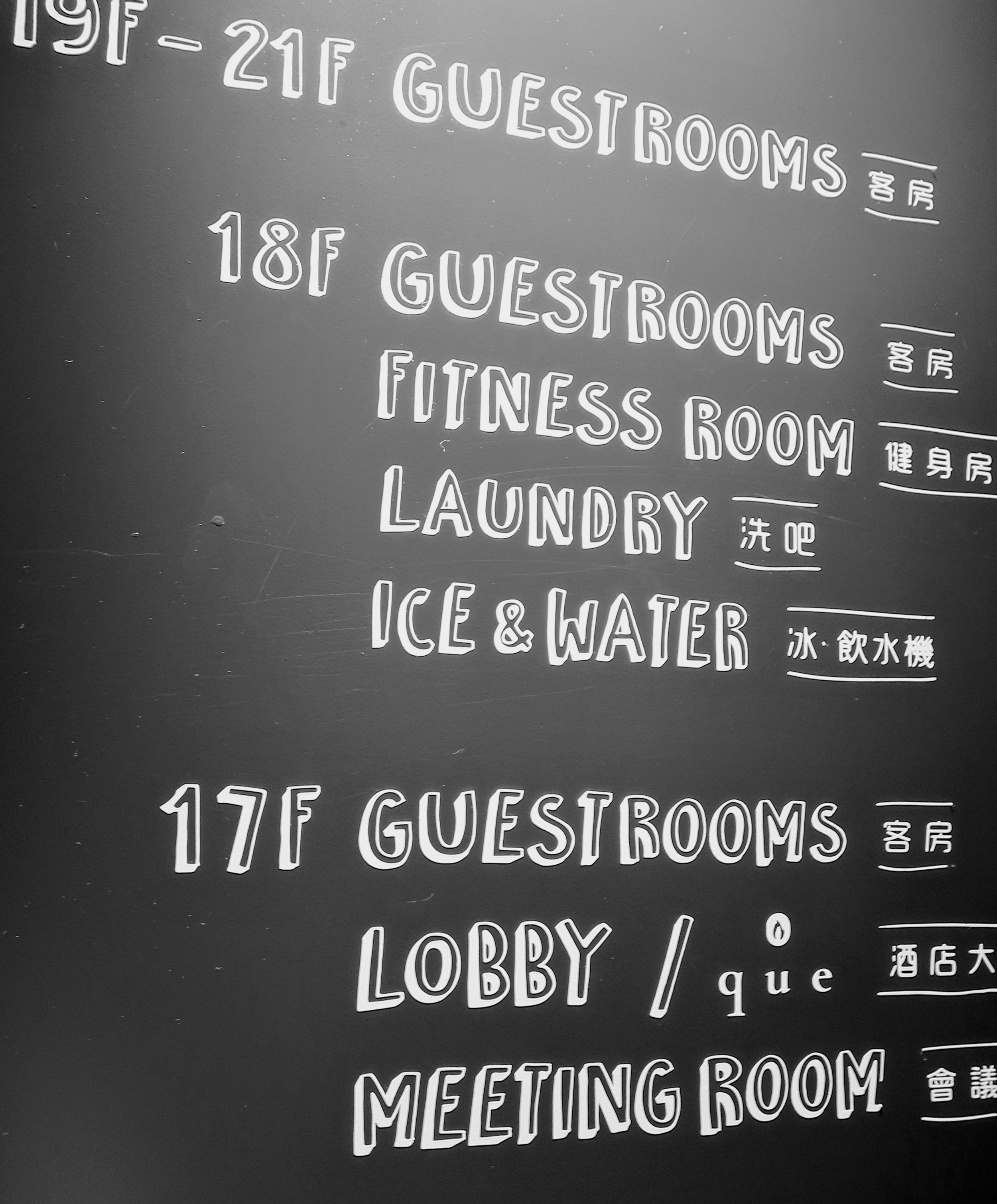 The chalk-like design as a directory in the guest lift.