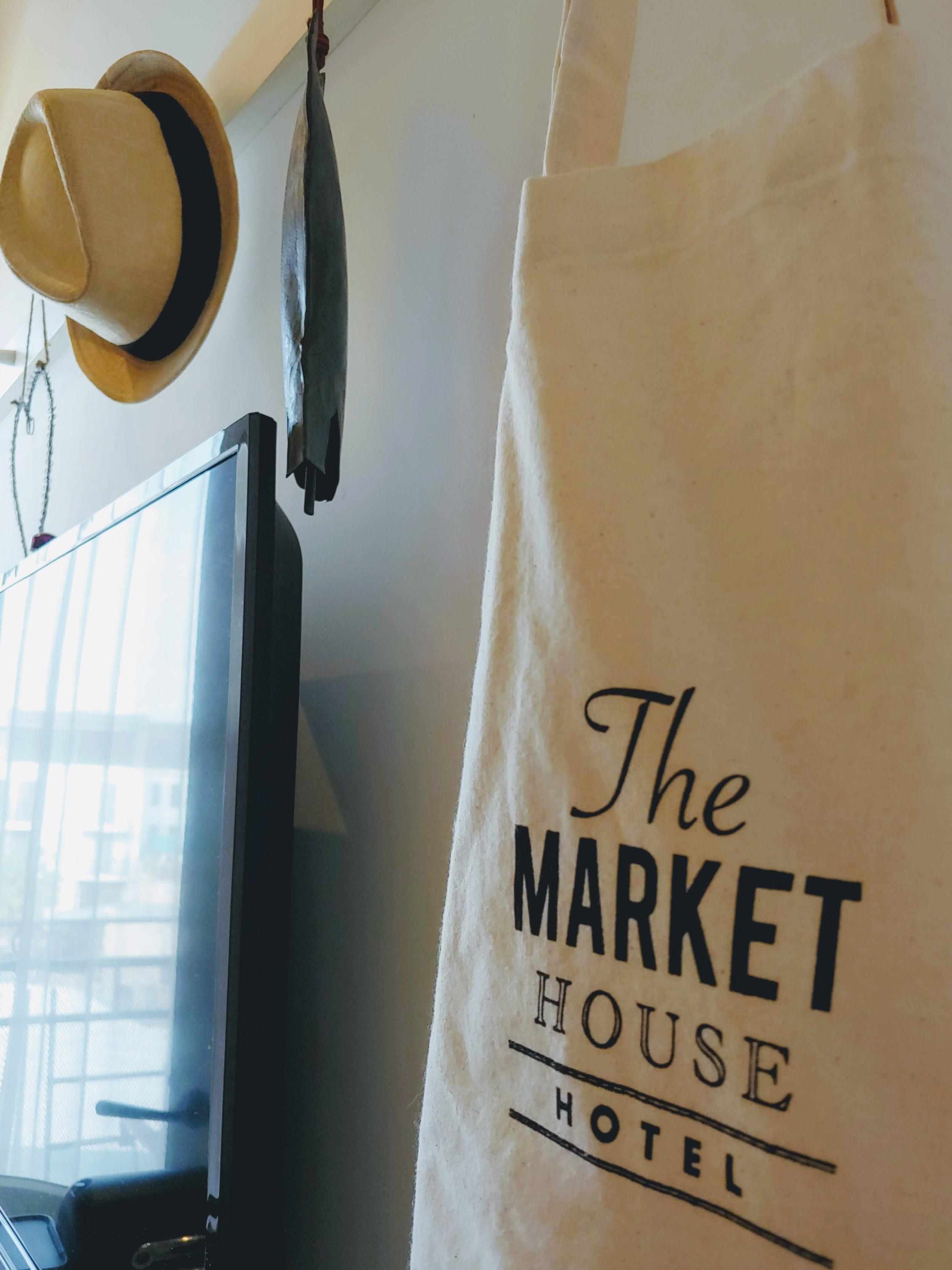 market-house-tel-aviv-room-amenities