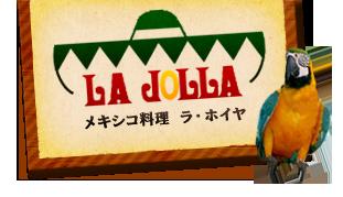 lajolla.png