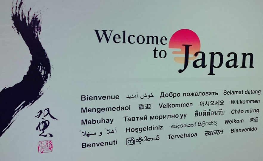 welcometoJapan.jpg