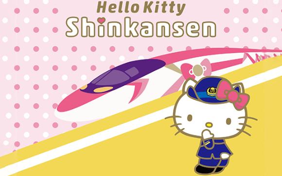 hello kitty shinkansen.jpg