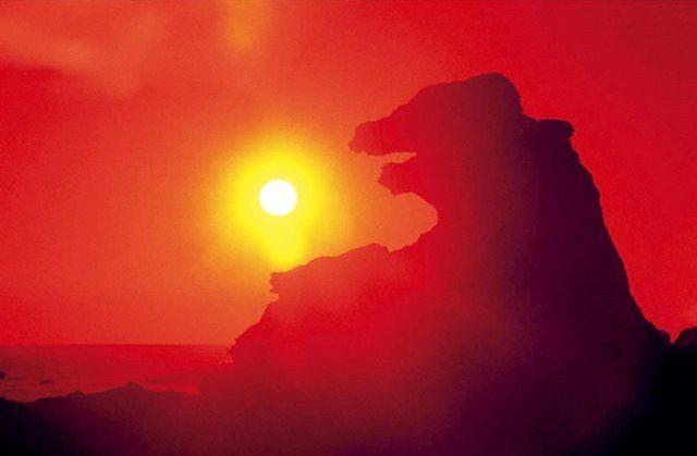 Godzilla rock.jpg