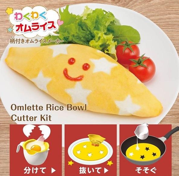 molde para omelette.jpg