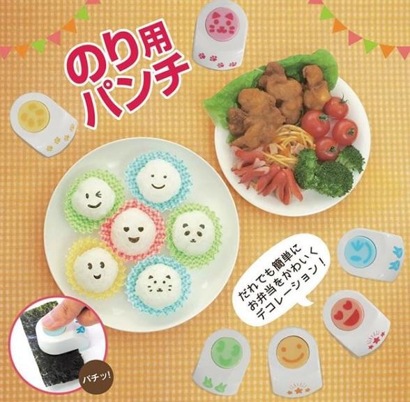 molde caras bolas de arroz.jpg