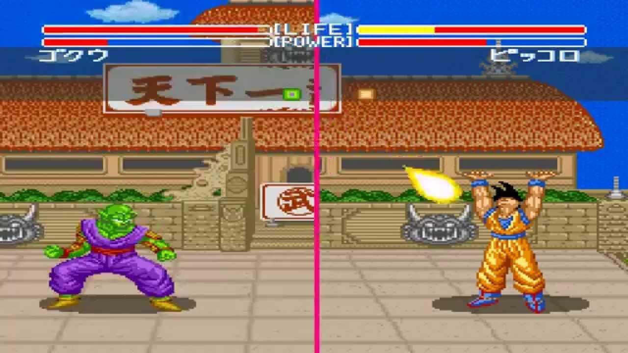 Dragon Ball Z has a rich history on Nintendo platforms.