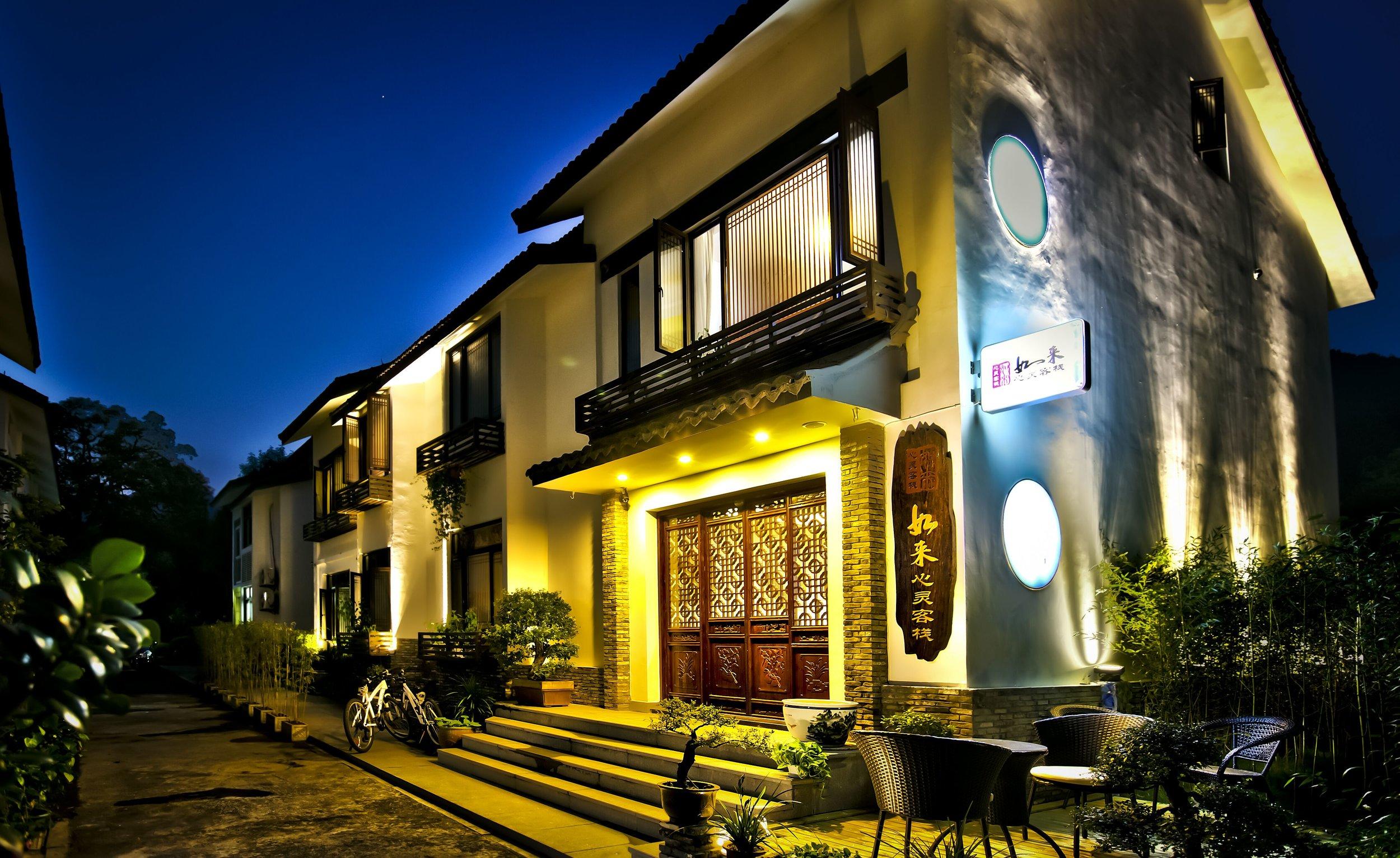 Hang Zhou 161 West Lake Villa Hotel -