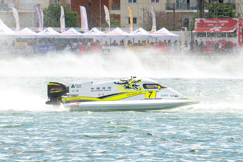 F1-Motonautica-29.jpg