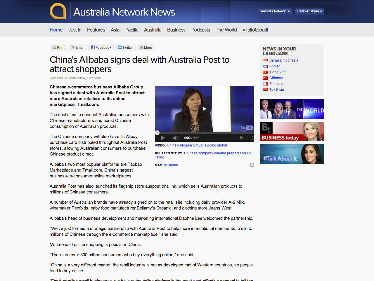 China's Alibaba signs deal with Australia Post to attract shoppers