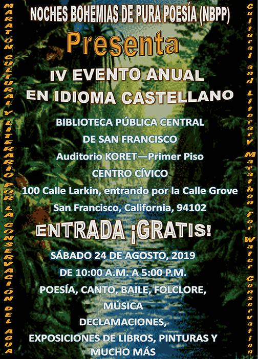 Katia Barillas Poeta - JUNIO 2019.jpg