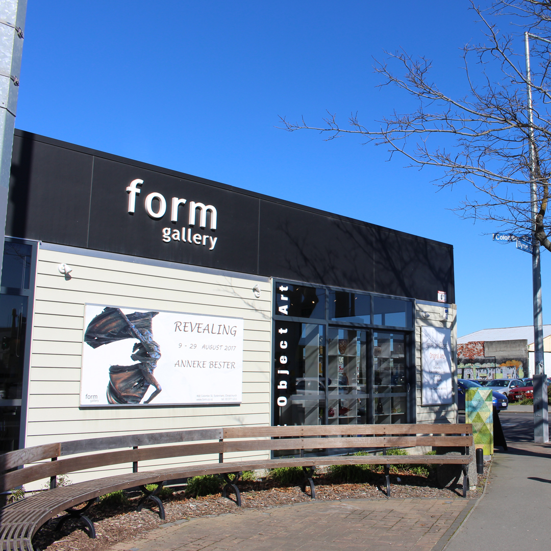 - Form Gallery can now be found on what is affectionately known as