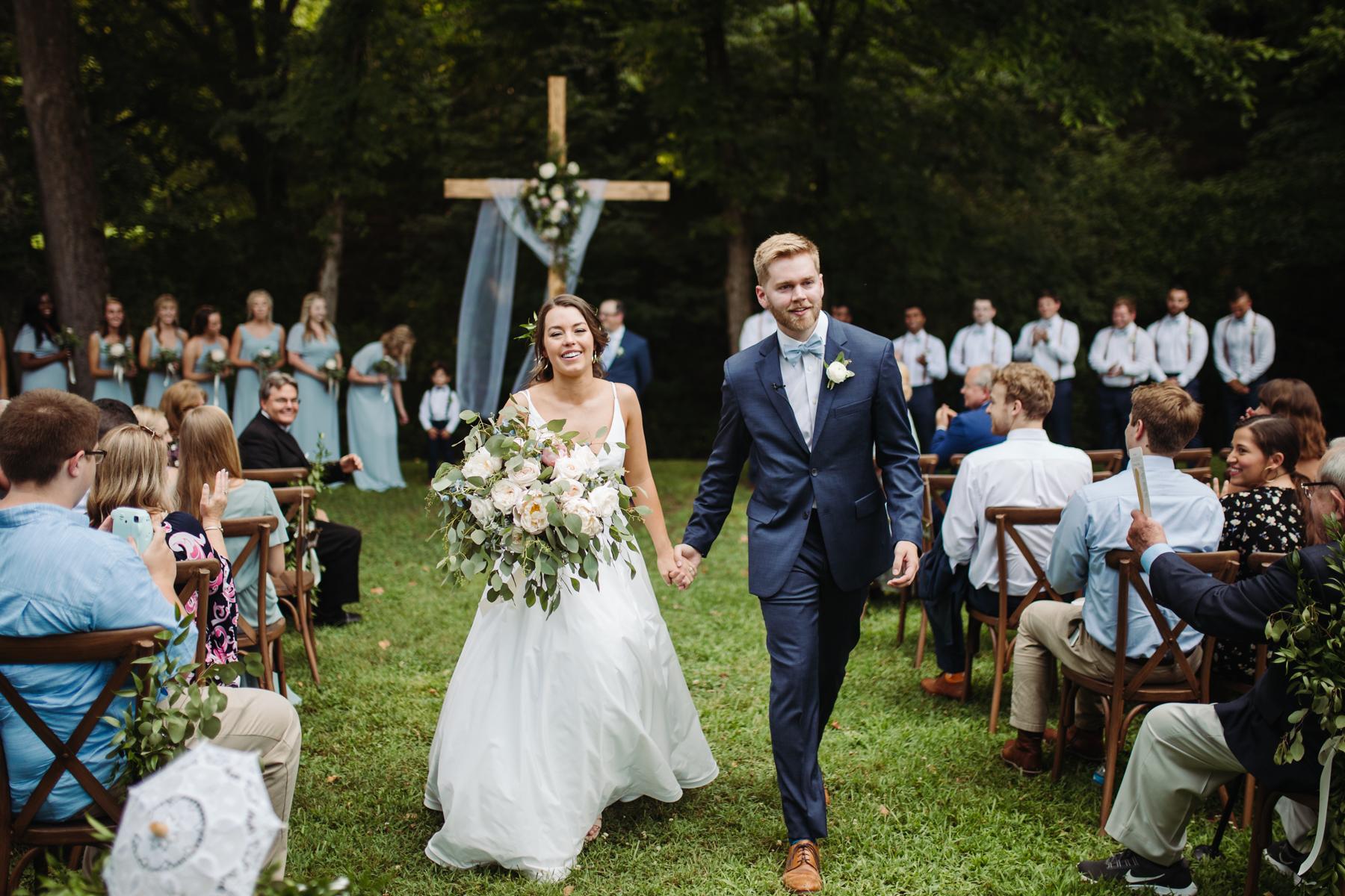daras-garden-wedding-knoxville (39).jpg