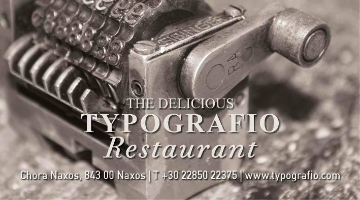 Typografeio restaurant
