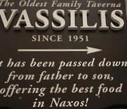 Vassilis taverna