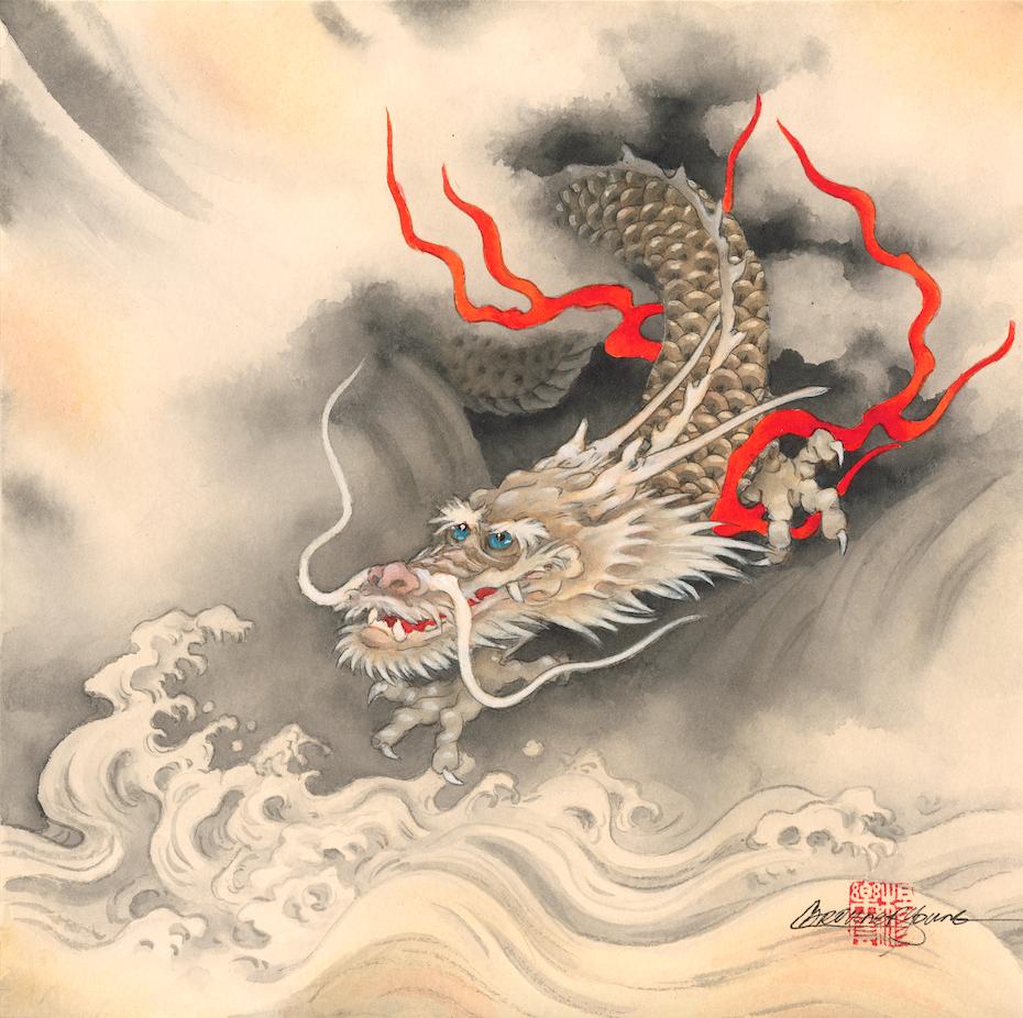 """Triumph At Dragon Gate"""