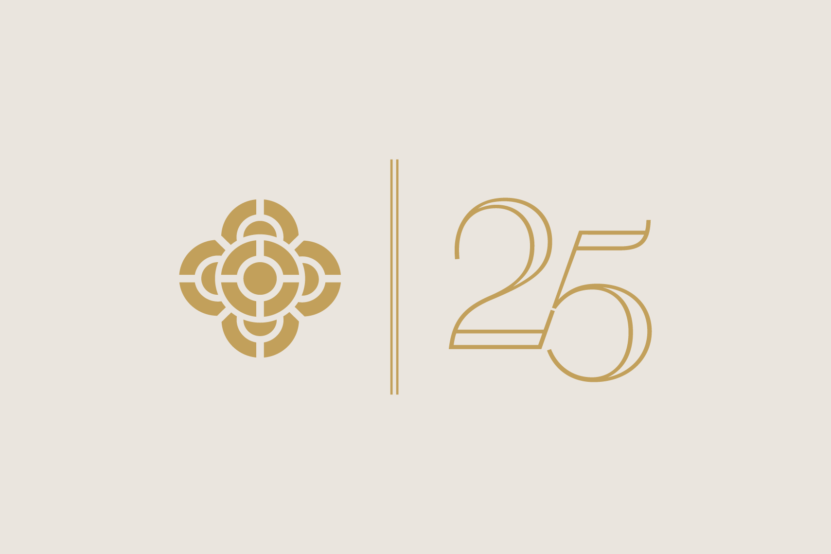 The Choir School 25th Anniversary Logo