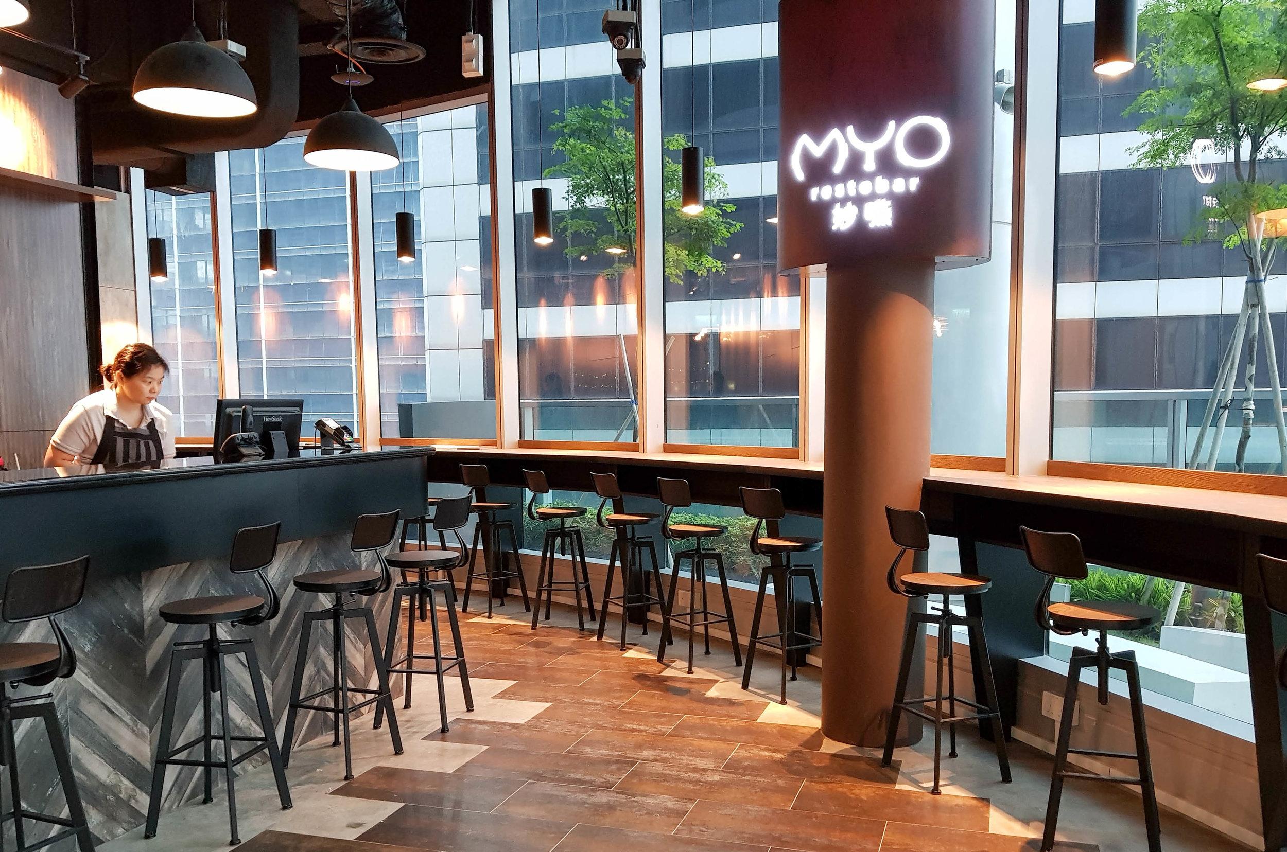 MYO Reception New.jpg
