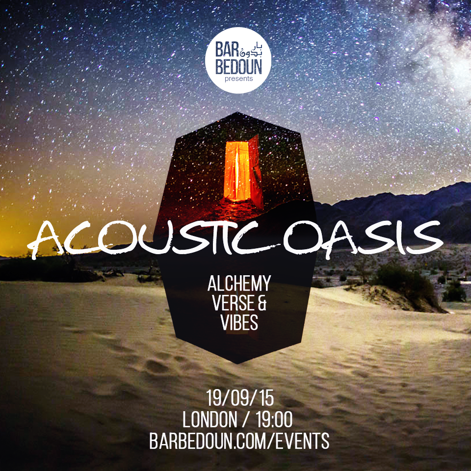 ACOUSTIC OASIS - LONDON FLYER 2015 09.png