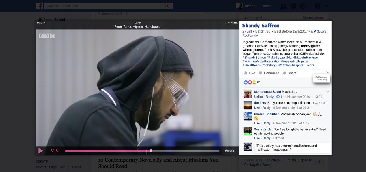 Screen Shot  Shandy Saffron.jpg