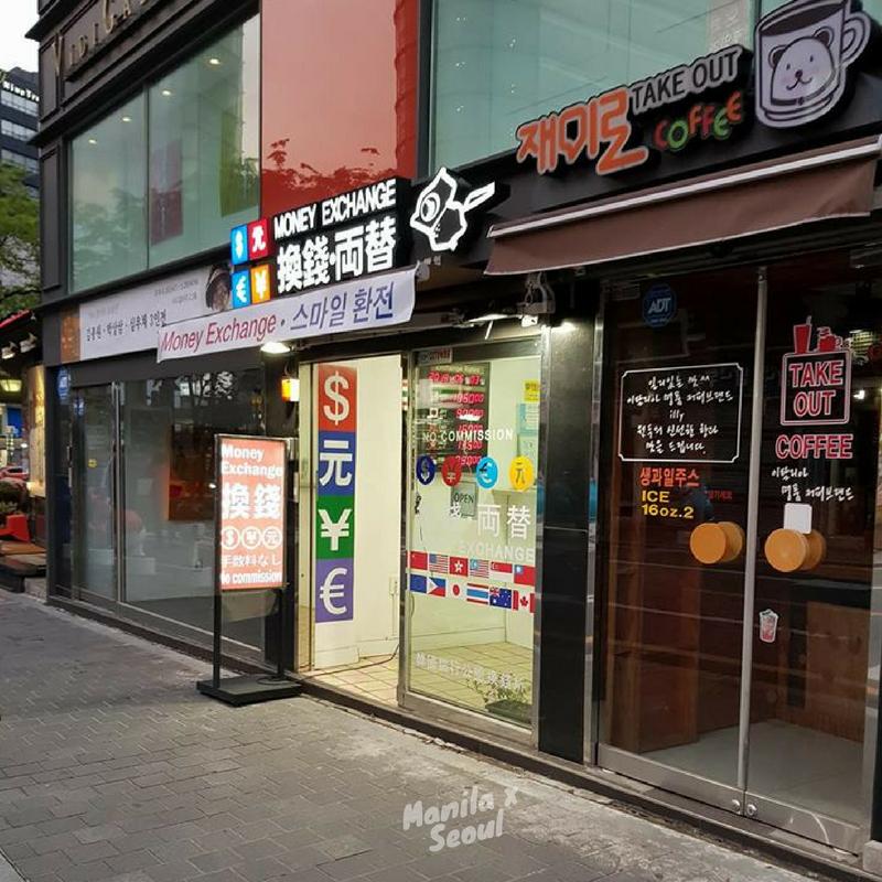 money-changer-seoul-korea
