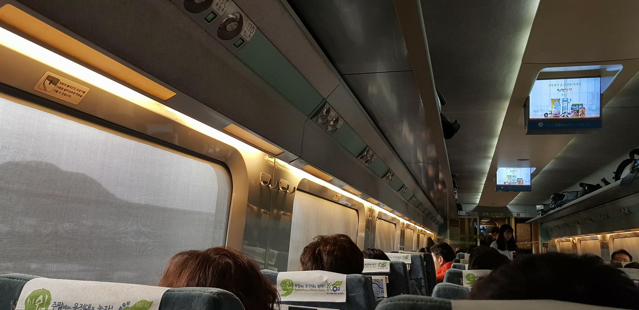 Seoul to Busan train korail pass