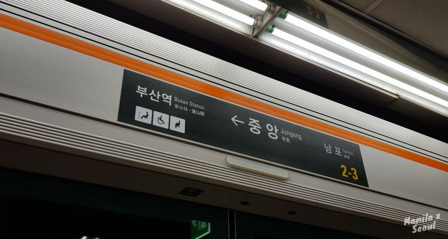 Seoul to Busan: Train, Flights, & Bus Options