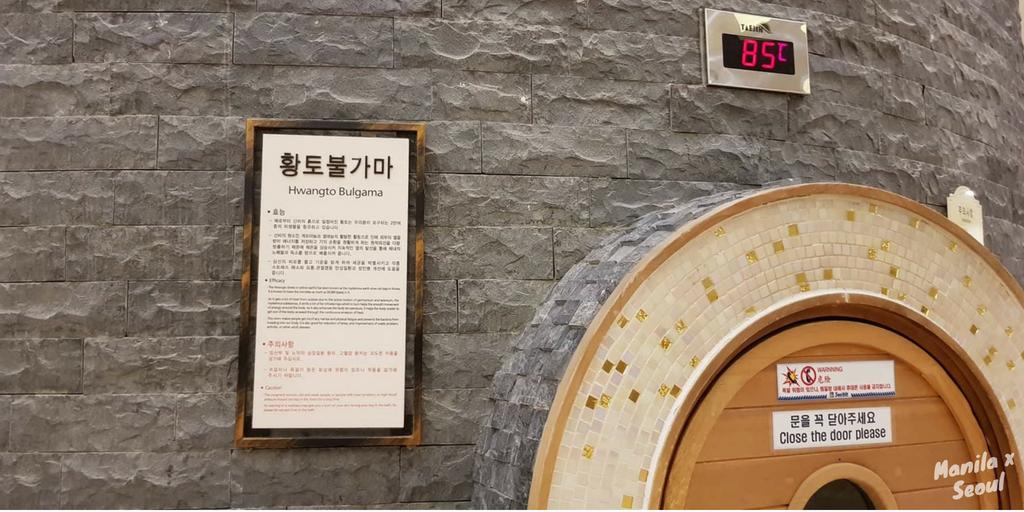 The 'Hwangho Bulgama' at 85°C. Said to regulate the energy inside the body.