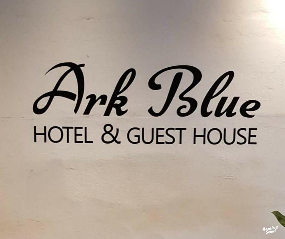 ark-blue-hotel-busan-haeundae-hostel-korea-1.png