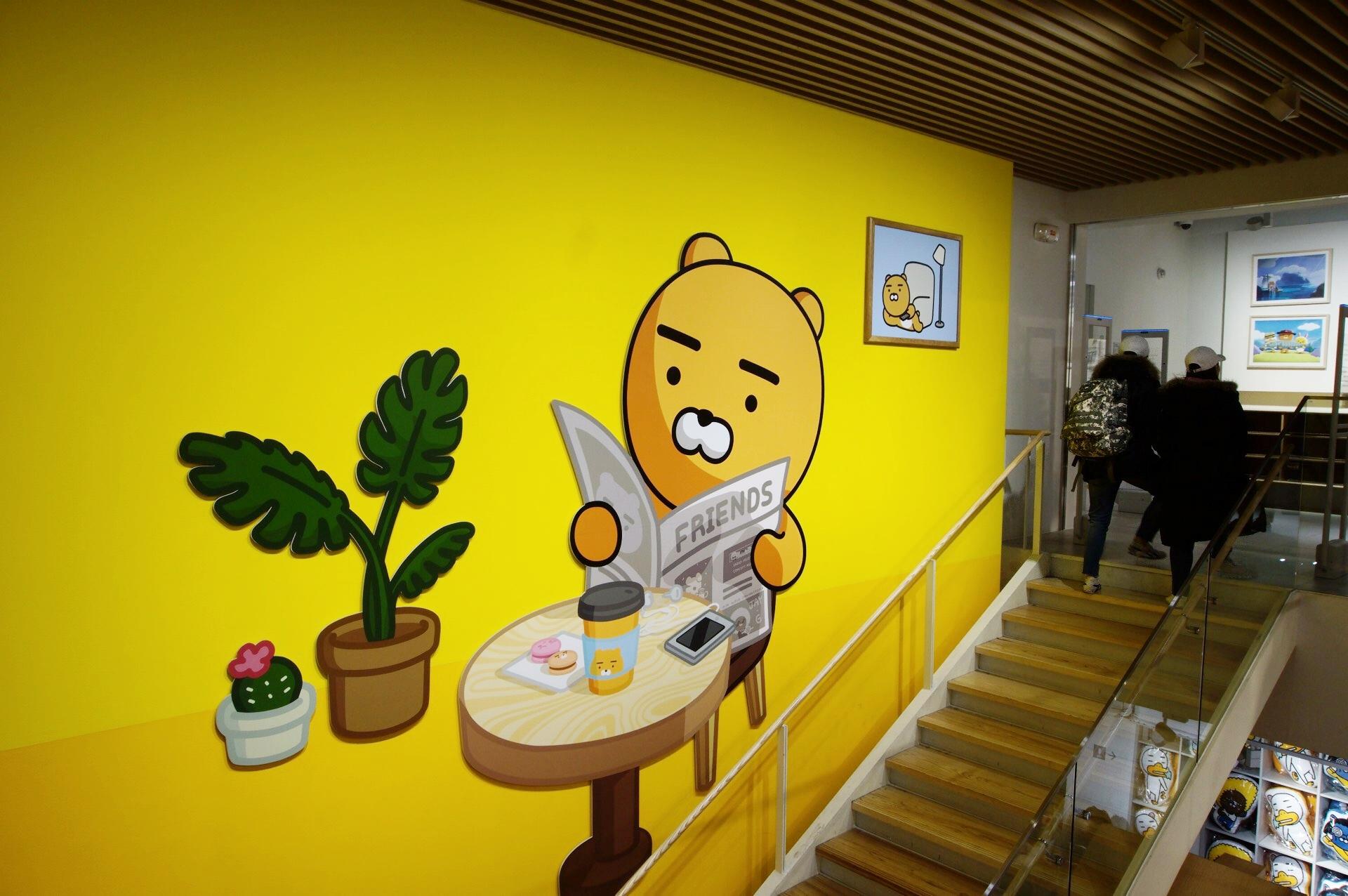 things-to-do-in-seoul-kakao-friends-store-hongdae-1.jpeg