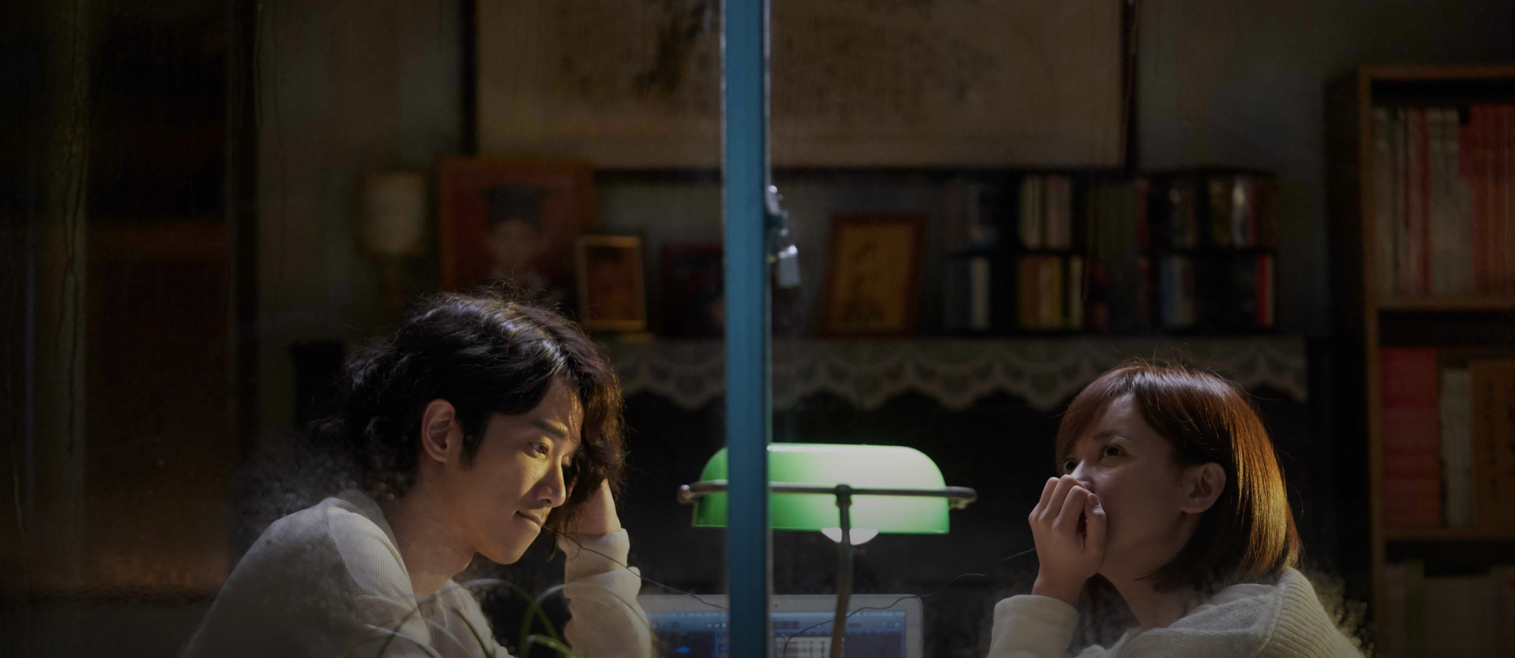 Still from the movie 'More Than Blue' (Taiwan). Screengrab from  Busan International Film Festival