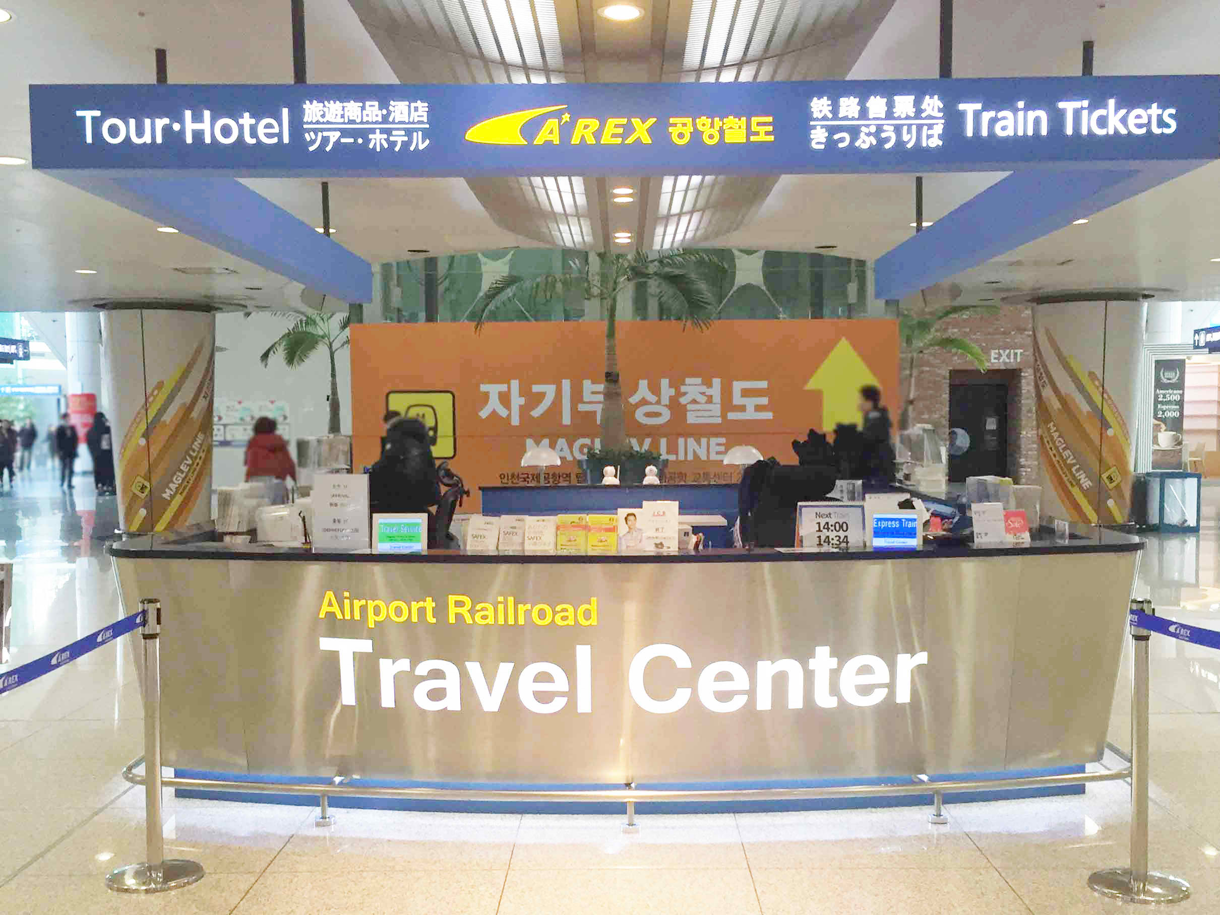 Travel Center at the Incheon International Terminal Transportation Center. Image credit:  Klook