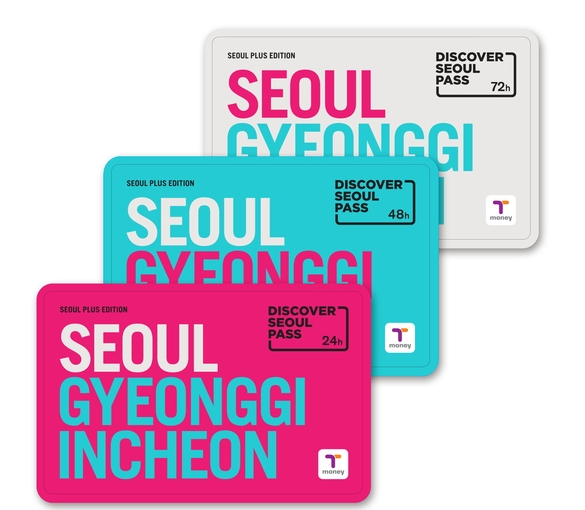 Image credit:  Discover Seoul Pass