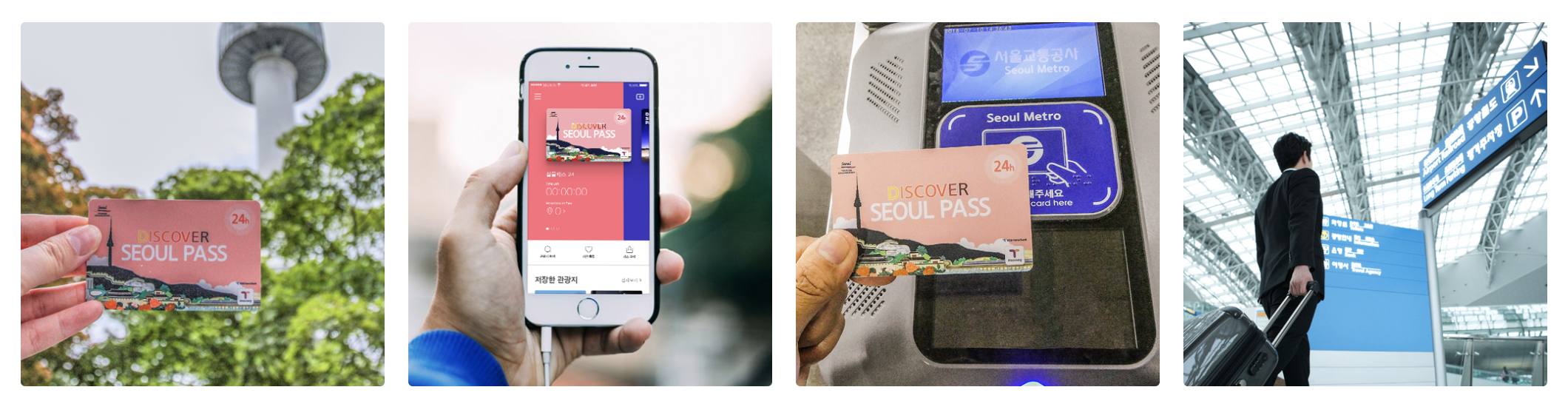 Screengrab from  Discover Seoul Pass