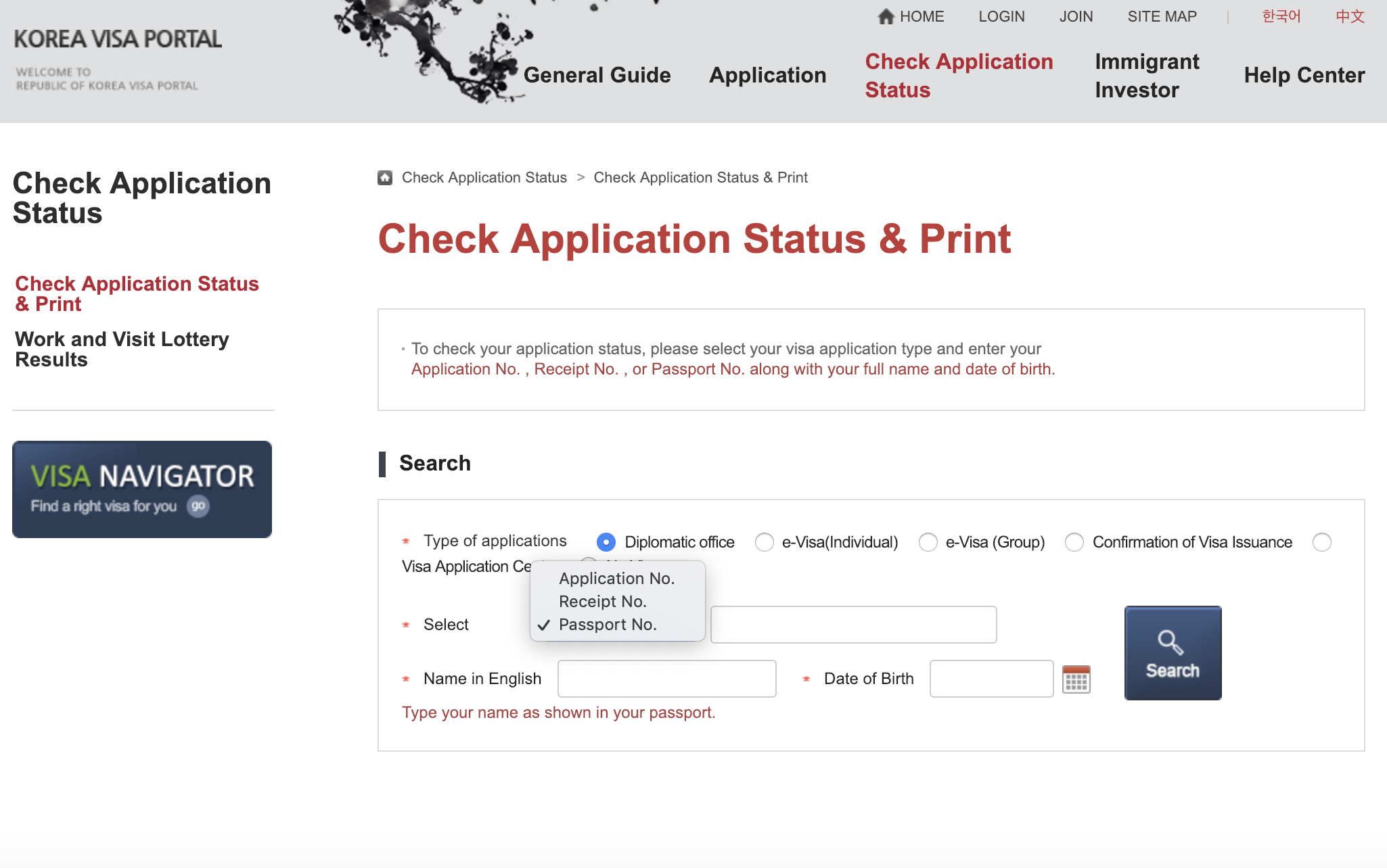 check-korea-visa-application-status