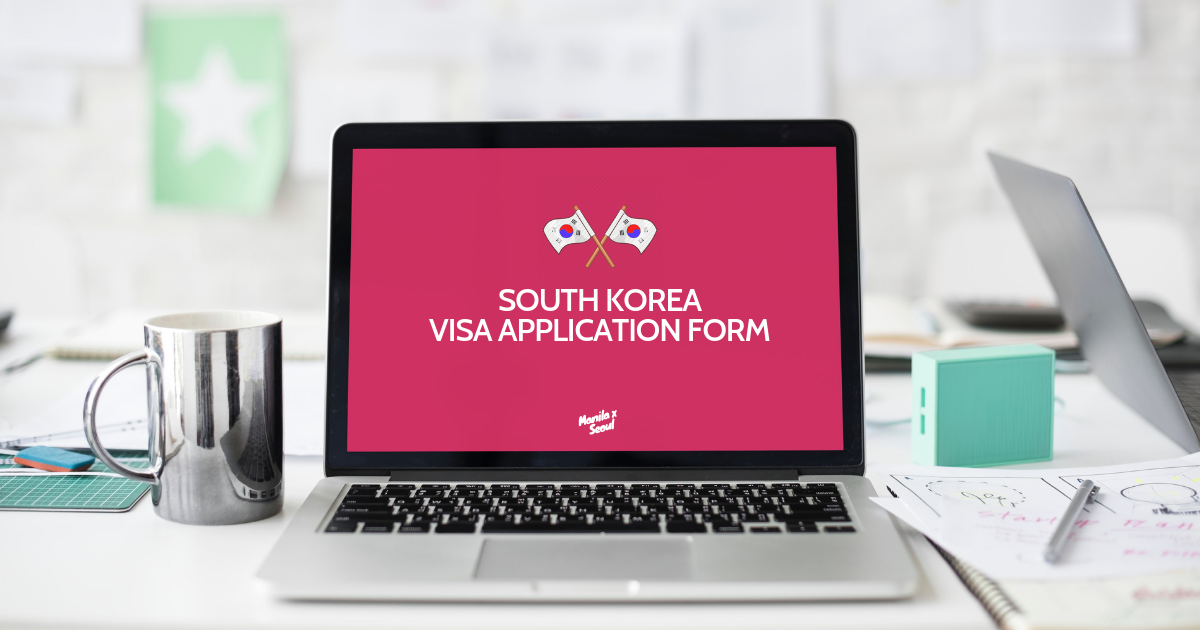 how-to-fill-up-south-korea-visa-application-form-download.png