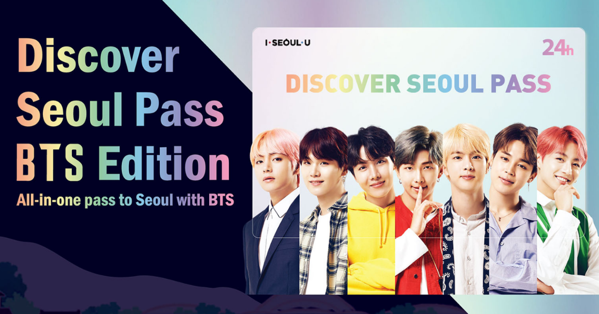 Screengrab from  Discover Seoul Pass website