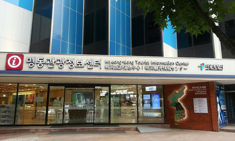 Facade of Myeongdong Tourist Information Center. Image credit:  KoreaToDo