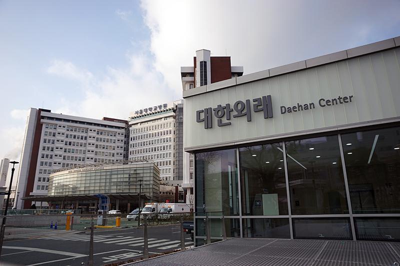 Image credit:  Seoul National University Hospital