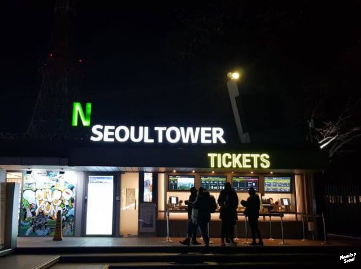 N Seoul Tower Offline Ticket Booth