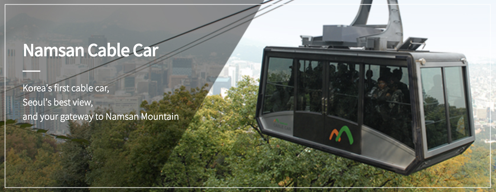 Image credit:  Namsan Cable Car website